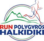 Polygyros Run Halkidiki